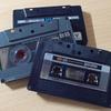カセットテープの音楽をパソコンで録音する方法|wav,mp3などにデジタル変換