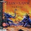 Allen-Lande「The Batte」
