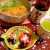 おつまみレンチン蒸し茄子と甘酢生姜の温玉のせ