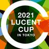 「ルーセントカップ 第61回東京インドア」ライブ配信視聴チケットの購入について