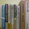「15日・古本屋」北九州市八幡西区黒崎の古本屋・藤井書店