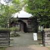 東区で先人カードを集める ― 旧永山武四郎邸 ―