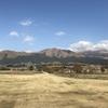 阿蘇登山 杵島岳と烏帽子岳に行ってきました。