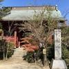 海老名の古刹「龍峰寺」を訪ねる
