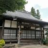 萬福寺(まんぷくじ) 長野県塩尻市