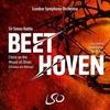 ベートーヴェンの生誕250周年にラトルが贈る ベートーヴェン唯一のオラトリオ『オリーブ山上のキリスト』