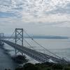 田舎から都会への架け橋 鳴門