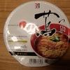セブンプレミアム「蔦」のカップラーメンを食べました!