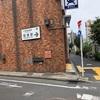 新宿まで3分!『曙橋』は新宿区でありながら住みやすい街?!