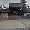 【禁殺生石の謎】 和歌山城下の巨大禁殺生石!