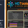 HOTools 便利機能を小さなエディタから簡単呼び出し(スクリプト&オブジェクトのアイコンを変更 / お気に入りアセットを登録してリストからアクセス / スクショ撮影 / 色情報を管理してHex値を取得。などなど)