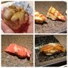 2月のお寿司