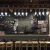 とっても美味しい塩たたき丼をランチで食べたよ~!!!!@明神丸岡山イオンモール店