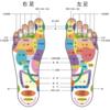 足つぼを刺激するオススメ健康グッズ「青竹踏み」の効果•メリット•使い方