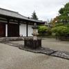 【奈良】◆新薬師寺【記事一覧】 - 本堂も薬師如来も十二神将もぜんぶ国宝なお寺
