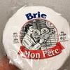 生チーズで腸内細菌の仲間を増やす?Brie1個1キロ💖どーん