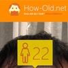 今日の顔年齢測定 113日目