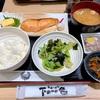 【空港グルメ】No.24 中部国際空港 セントレア 天ぷら 下の一色(モーニング)