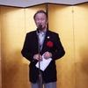 明治大学校友会 墨田区地域支部総会・懇親会 2017年(10)