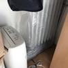 収納が少ない家に有効【季節家電を入れ替えで収納】