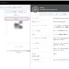 Office 365 使い方:ユーザーに、アプリケーションの使用権限を設定する