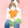 【抱っこ】子供の成長に思うこと