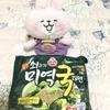 韓国ラーメンだけど辛くない「わかめラーメン」は子供でも食べられる優しい味、でも本格的な味(∩´∀`)∩