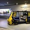 ● ボタンひとつでスクールバスが到着、完全自動運転のVW セドリック…ジュネーブ・ショー