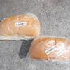 朝ごパン実食レポ~福田パンの野菜サンド+れんこんしめじとあんバター~