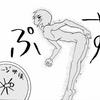 【大どんでん返し!】衝撃のラストが魅力のおすすめ漫画20選!ネタバレ厳禁!