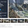 【R.A.M - River Auto Material】先日セールで購入した川や滝が作れるアセットを開封! マイナスイオンに癒されよう〜!はじめて川を作ってみるお試し記事