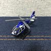 トミカ「NO.104 BK117 D-2 ヘリコプター」を解説!
