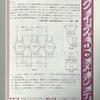 クイズdeメンテ2011年08月~単相変圧器3台の三相動力供給における故障