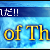 楽天証券の「海外ETF of The Year 2010」