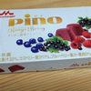 ピノ ルージュベリーを食べてみたら美味しくてココロきらめいた!!