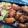 【男子中学生弁当】照りチキ丼 来週からは3日間の定期テストが始まる