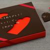 【バレンタイン】本命にはメッセージパズルギフトで強烈なメッセージを送ろう