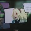 【グラビティデイズ2】キトゥン探偵の事件ファイル3「孤児失踪事件」《後編》