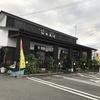 らぁ麺田中商店 無ラードは特異な個性・・・・