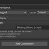 【Unity】Missing Script が存在したら Unity を再生できなくするエディタ拡張「UniMissingScriptChecker」を GitHub に公開しました