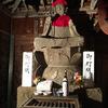 鶴巻温泉の延命地蔵前で年数回、23日に開催される縁日