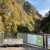 黒部峡谷トロッコ電車で紅葉の欅平へ