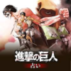 【進撃の巨人】第122話ネタバレ感想!