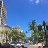ハワイはやっぱ危険