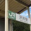 2013/06/27 小澤酒造 酒蔵見学