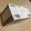 二千円札の価値…