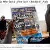 ウガンダ、ゲイの活動家が虐殺される