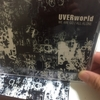 【UVERworld】WE ARE GO/ALL ALONEの感想、評価と内容【開封レビュー】