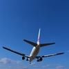 伊丹空港を堪能しよう!~飛行機がよく見える場所を訪ねて~