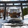 【御朱印】札幌市豊平区 相馬神社
